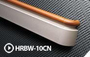 HRBW-10C